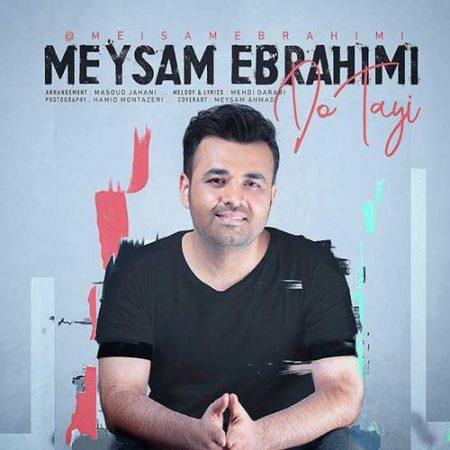 دانلود آهنگ جدید میثم ابراهیمی دوتایی