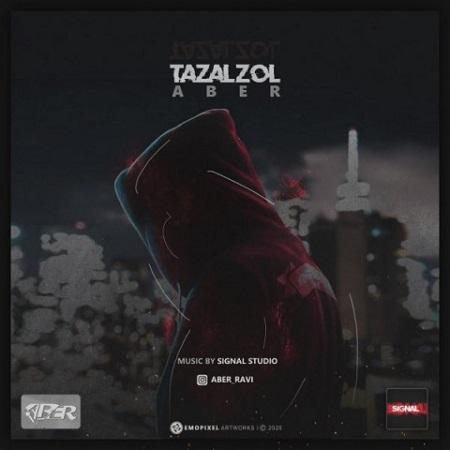 دانلود آهنگ جدید آبر به نام تزلزل
