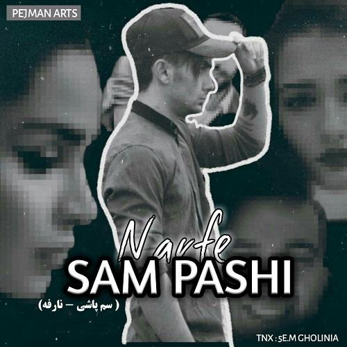 دانلود آهنگ جدید نارفه به نام سم پاشی