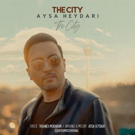دانلود آهنگ جدید آیسا حیدری به نام شهر