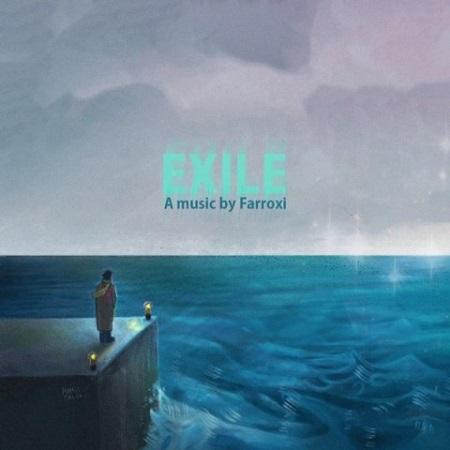 دانلود آهنگ جدید فاروکسی به نام Exile