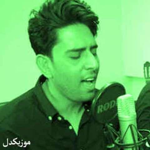 دانلود آهنگ جدید ناصر پورکرم به نام اولین بارمه