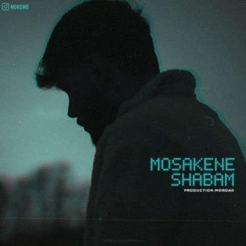 دانلود آهنگ جدید مرداد به نام مسکن شبام