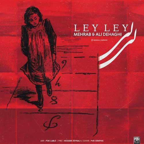 دانلود آهنگ جدید مهراب به نام لی لی
